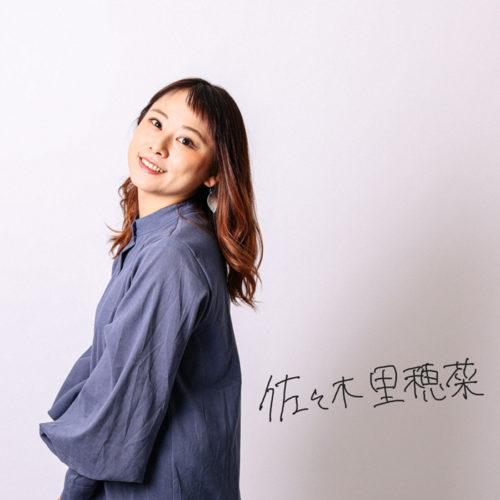 https://wizarding.jp/wp-content/uploads/sasaki_p-500x500.jpeg